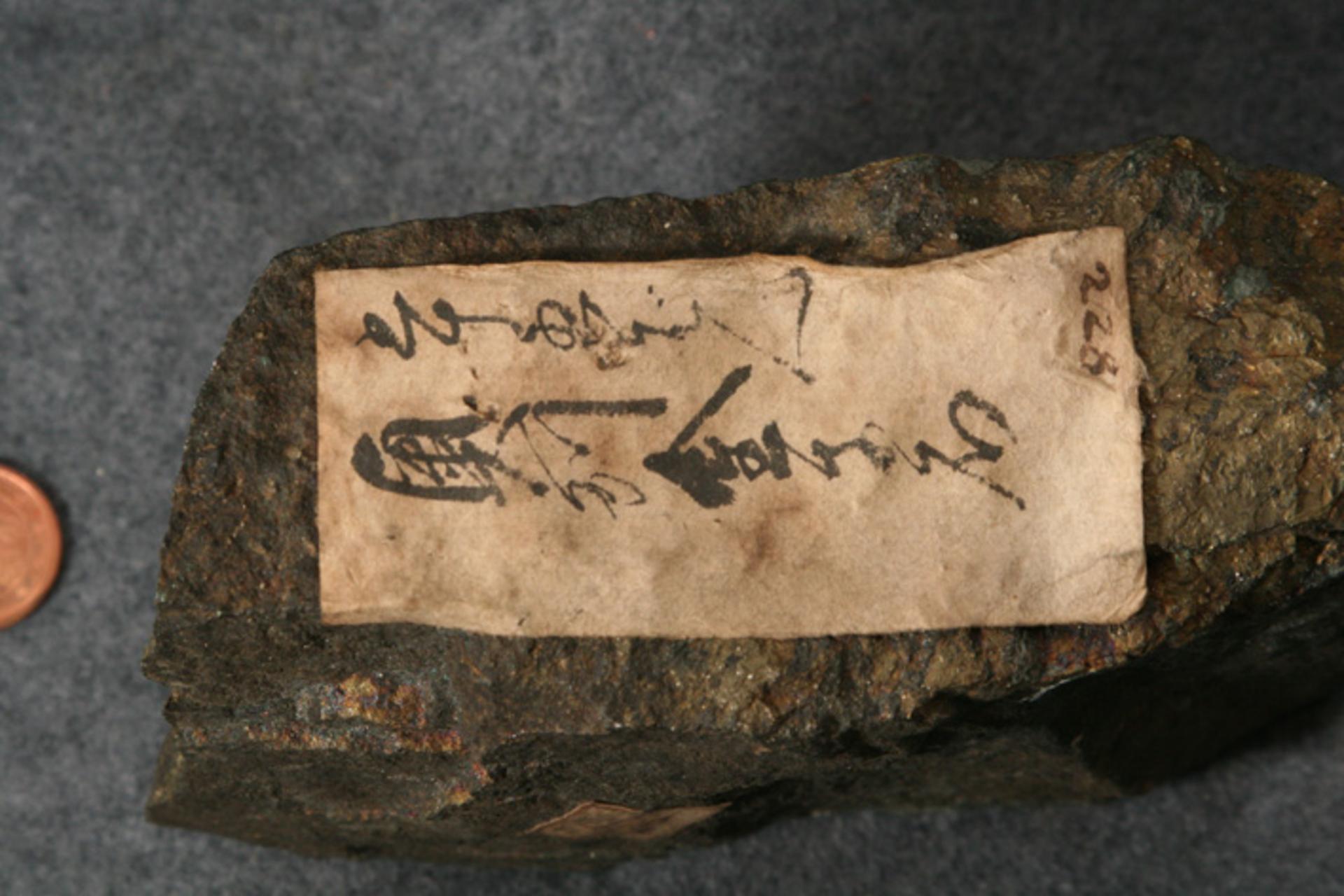 RGM.329226 | Chalcopyrite 2.CB.10a